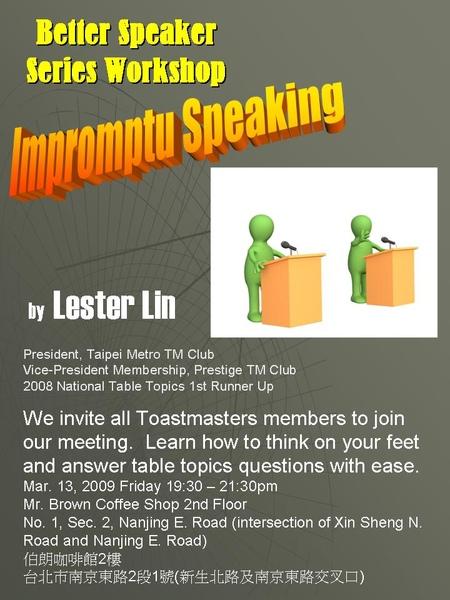 Better Speaker Series Workshop Promotion-Lester Lin.jpg