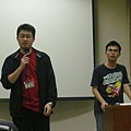 06 Guest from Taipei Toastmasters Club - Past President William  Chiu.JPG