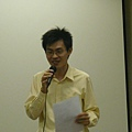 27 Individual Evaluator - Edwin Fang (NLFD TMC).JPG