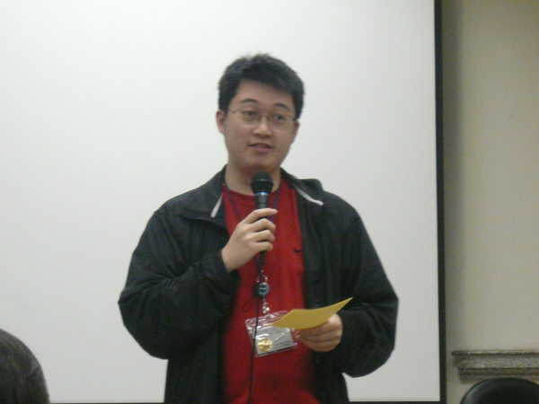 29 Individual Evaluator - William Chiu (Taipei TMC).JPG