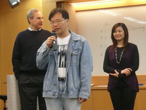 03 Contestant - David Lin (World Mosaic TMC).JPG