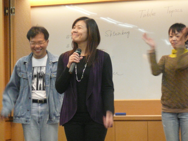 04 Contestant - Joyce Hsiao (China Trust TMC).JPG