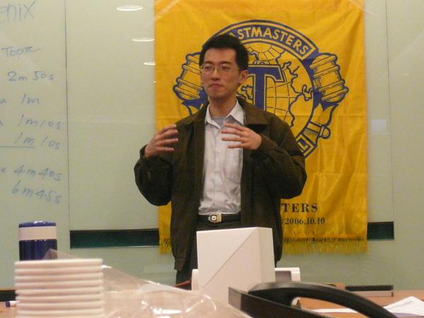 12  Individual Evaluator - Jay Chang.JPG