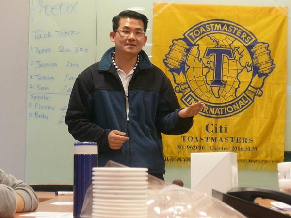 13  Individual Evaluator - Edward Chen (Premium TMC).JPG