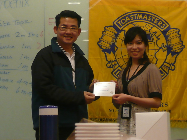17 The Best Evaluator - Edward Chen.JPG