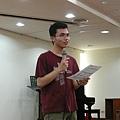 27 General Evaluator - Charlie Chen.JPG