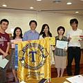32 Award Presentation.JPG