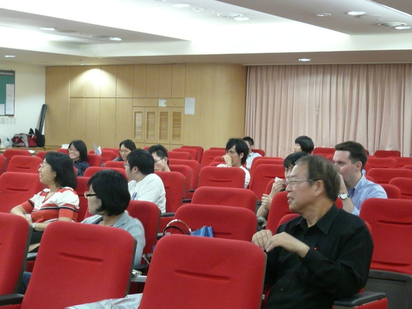 38 Meeting No.329.JPG