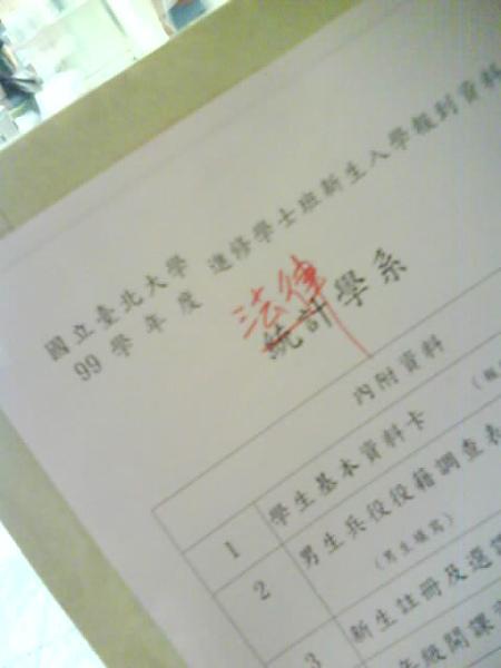 DSC04008.JPG