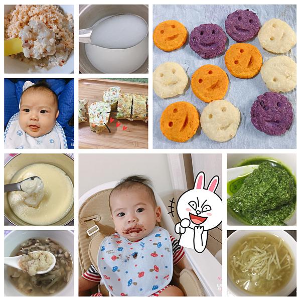 副食品怎麼吃首圖.png