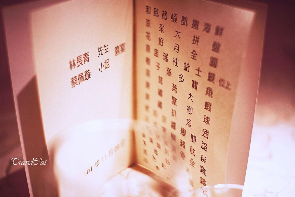 tn_IMG_ (82)拷貝拷貝
