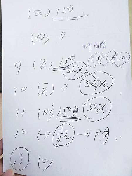 tn_台大陳思原 2013-8-9 (9)