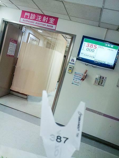 每天到醫院打針 201404211