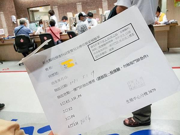 tn_驗孕抽血日20140519 (8)