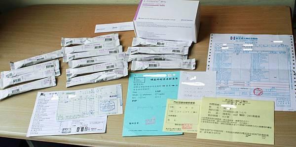 tn_驗孕後隔天首次回診2014-5-20 (5)-1
