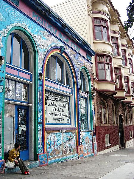 DSCN0743-舊金山嘻皮區.JPG