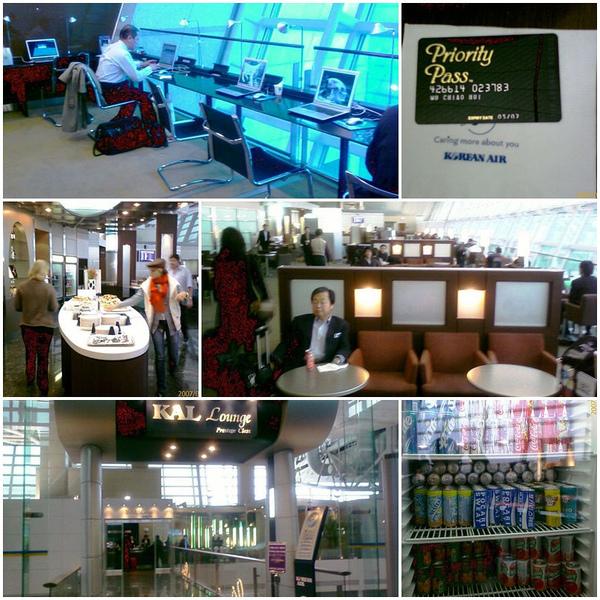 page仁川機場貴賓室.jpg