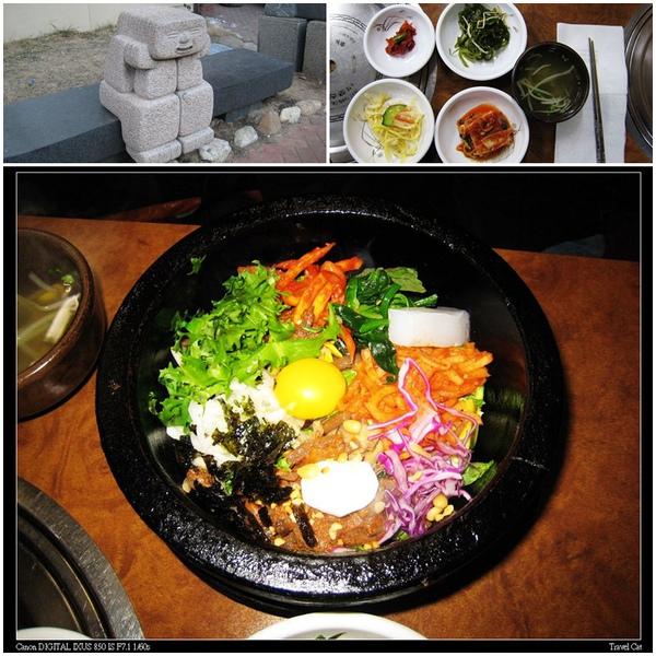 page 石鍋拌飯.jpg