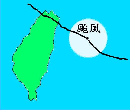 typhone.jpg