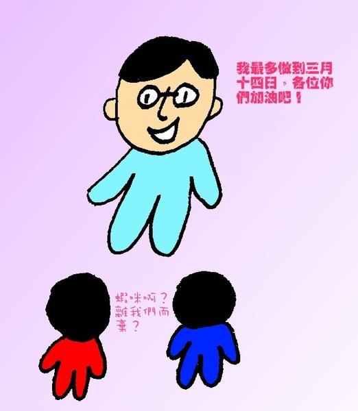 驚爆-彩.jpg