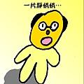 加班-彩-2.jpg