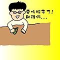 吃粽子1.jpg
