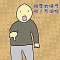 吃粽子3.jpg