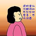 吃粽子4.jpg