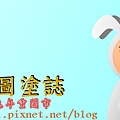 兔年版頭.jpg