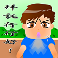 201408241.png
