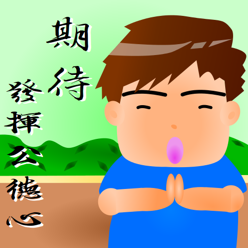 2014080243.png