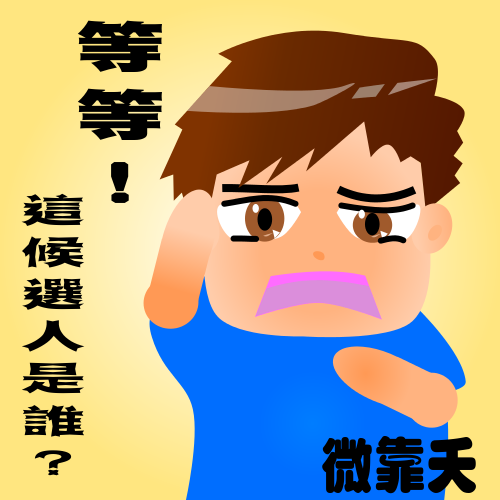 20141120-9.png
