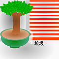 20141121-8.png