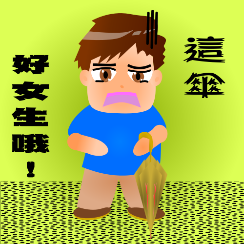 201412094.png