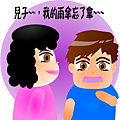 2014120921.png