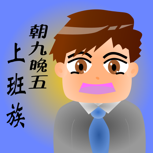 20150708.png