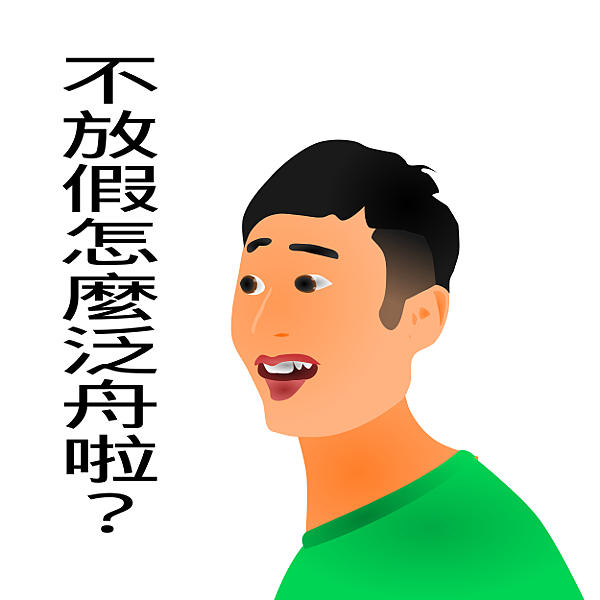 201507102.png