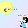 中秋版頭-縮.png