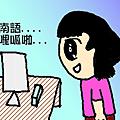 視訊翻譯.png