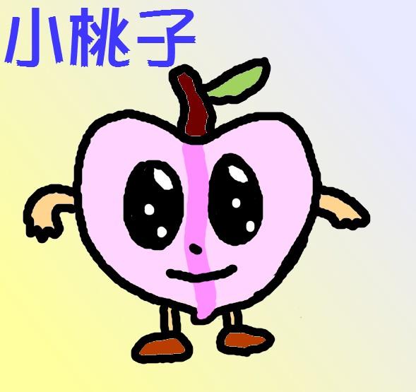 小桃子-改1.jpg
