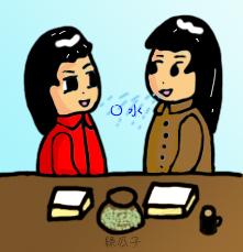 吃瓜子草圖.jpg