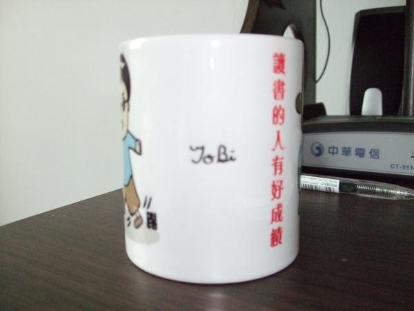 杯子中間.JPG