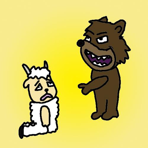 小綿羊與大野狼.jpg