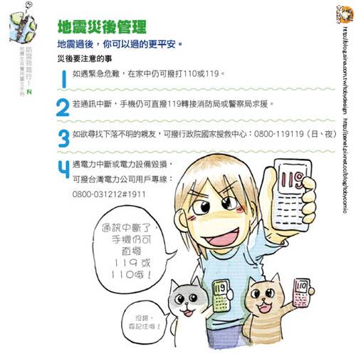tobycomic_comic14.jpg