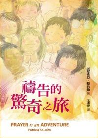 toby book.jpg