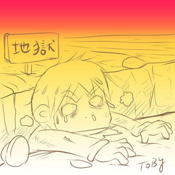 20121112-地獄彼岸