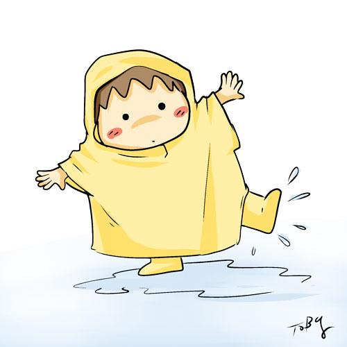 20130918-下雨囉.jpg