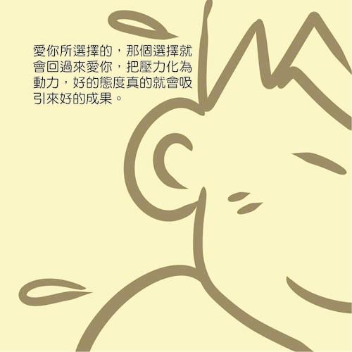 20131014行政院青輔會酸甜苦辣8.jpg