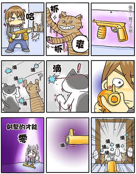 tobycomic_cat_1.jpg