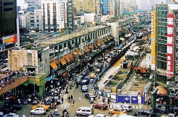 中華商場.jpg